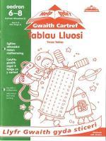 Cyfres Help Gyda'r Gwaith Cartref/ Help with Homework Series: Tablau Lluosi/ Times Tables (Paperback)