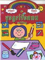Cyfres Dros yr Enfys: Ysgrifennu/Writing (Paperback)