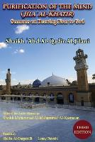 Purification of the Mind (Jila' Al-Khatir) - Third Edition