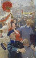 Petersburg (Paperback)