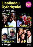 Lleoliadau Cyferbyniol: Y Pecyn