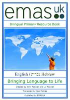 Bilingual Primary Resource Book: English/ Hebrew (Paperback)