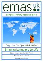 Bilingual Primary Resource Book: English  / Russian (Paperback)