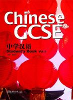 Chinese GCSE: Chinese GCSE vol.1 - Student Book Student Book Volume 1 (Paperback)