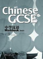 Chinese GCSE: Chinese GCSE vol.1 - Workbook Workbook Volume 1 (Paperback)