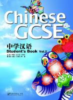 Chinese GCSE: Chinese GCSE vol.2 - Student Book Student Book Volume 2 (Paperback)