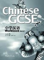 Chinese GCSE: Chinese GCSE vol.2 - Workbook Workbook Volume 2 (Paperback)