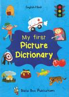My First Picture Dictionary: English-Hindi with Over 1000 Words 2016 (Paperback)
