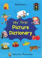 My First Picture Dictionary English-Russian : Over 1000 Words (2016) 2016 (Paperback)