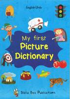 My First Picture Dictionary: English-Urdu: Over 1000 Words 2016 (Paperback)