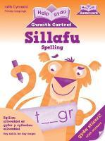 Help gyda Gwaith Cartref: Sillafu (Paperback)