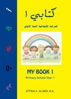 Kitabi 1: Arabic Primary (Paperback)