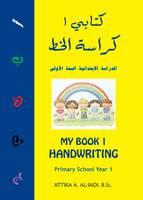 Kitabi 1 Handwriting: Primary School (Paperback)