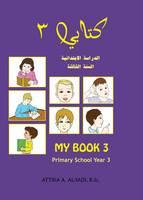 Kitabi 3: 3: Primary School Year 3 (Paperback)