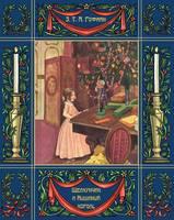 Schelkunchik I Myshinyy Korol - The Nutcracker (Paperback)
