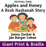 Apples and Honey: A Rosh Hashanah Story (Paperback)