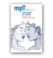 T The House of Thirst: MPT No.2 2018 - Modern Poetry in Translation (Paperback)