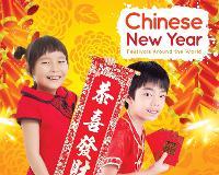 Chinese New Year - Festivals Around the World (Hardback)