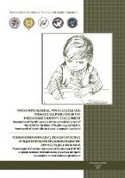 """Resolution of the XIV session of sectoral psychological Congress of the IASHE, within the framework of which the analytical discussion was held. Subject of the discussion: """"Psychophysiological, psychological and pedagogical problems of the preschooler's identity development"""". (Paperback)"""