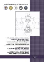 """Resolution of the XII session of sectoral psychological Congress of the IASHE, within the framework of which the analytical discussion was held. Subject of the discussion: """"Psychophysiological and psychological problems of the development of personality of leader"""". (Paperback)"""