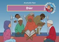 Dwr (Paperback)