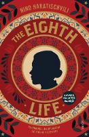 The Eighth Life: (for Brilka)  (Paperback)