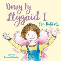Drwy Fy Llygaid I (Paperback)