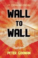 Wall to wall (Paperback)