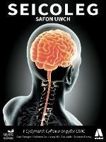 CBAC Seicoleg Safon Uwch