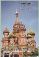Ruslan Russe 2: methode communicative de russe. 3rd edition. Textbook In French 2021 (Paperback)