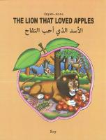 The Lion That Loved Apples: English-Arabic 2018 (Paperback)