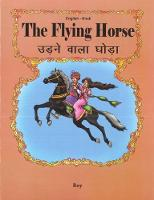 The Flying Horse: English-Hindi 2018 (Paperback)