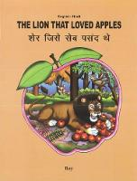 The Lion That Loved Apples: English-Hindi 2018 (Paperback)