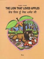 The Lion That Loved Apples: English-Punjabi 2018 (Paperback)