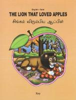 The Lion That Loved Apples: English-Tamil 2018 (Paperback)