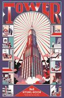 Tower (Paperback)