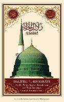 Dala'il Al-Khayrat