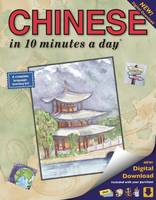Chinese 10 Minutes a Day (Paperback)