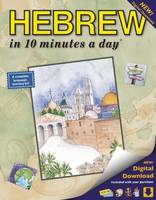 Hebrew in 10 Minutes a Day (Paperback)