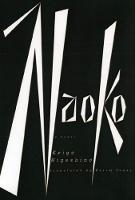 Naoko (Paperback)