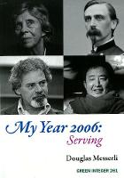 My Year 2006: Serving (Paperback)