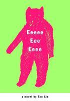Eeeee Eee Eeee