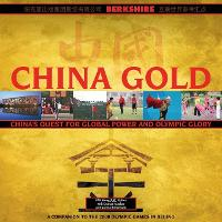 China Gold: China's Quest for Global Power and Olympic Glory (Paperback)