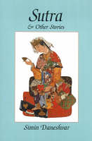 Sutra & Other Stories (Paperback)