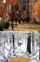 Wedding the Wild Particular (Paperback)