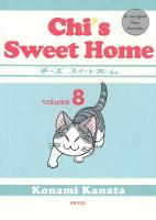 Chi's Sweet Home: Volume 8 (Paperback)