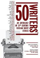 50 Writers
