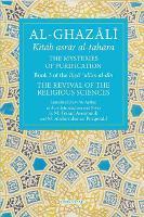 Al-Ghazali: the Mysteries of Purification (Paperback)