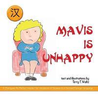 Mavis Bu Gaoxing: Simplified character version (Paperback)