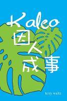 Kaleo Yinrenchengshi!: Simplified Character version (Paperback)